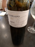 Lovely white from the Peloponnese
